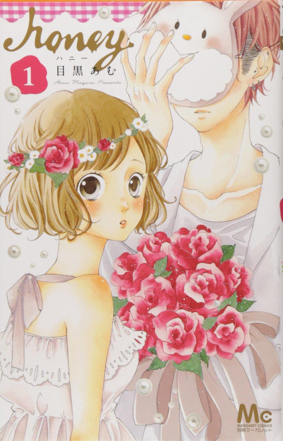 【Majiで恋するおすすめ恋愛漫画】2016年も胸キュン必至の最強14作品