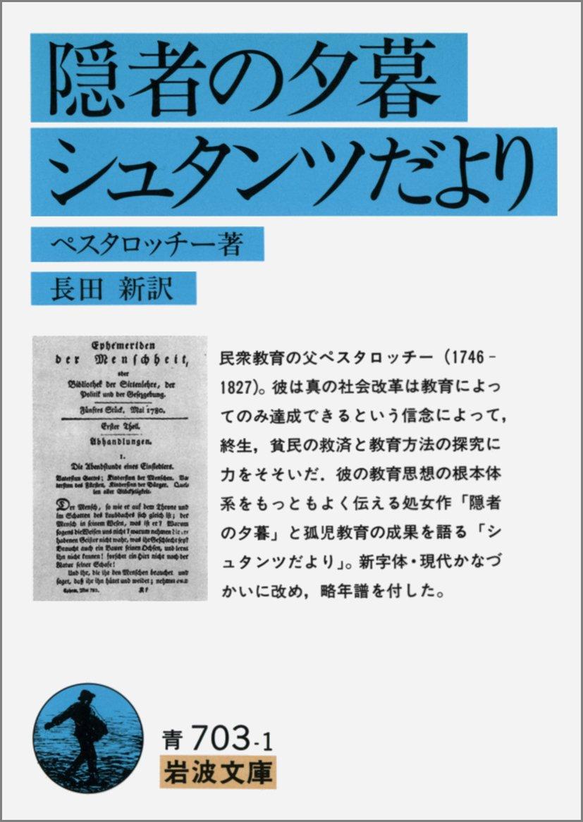 http://ecx.images-amazon.com/images/I/71FKFqKA1jL.jpg