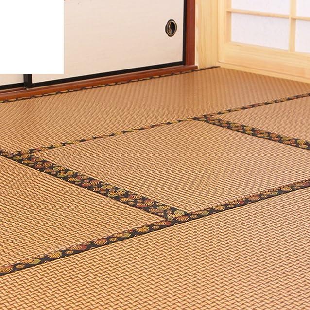 Materasso/stuoie tatami giapponesi/tatami stuoie/tappeto-A