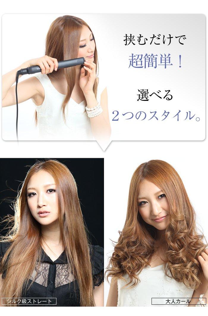 日本SALONIA负离子直发/卷发两用棒,日亚同类商品销量第一,3.8折