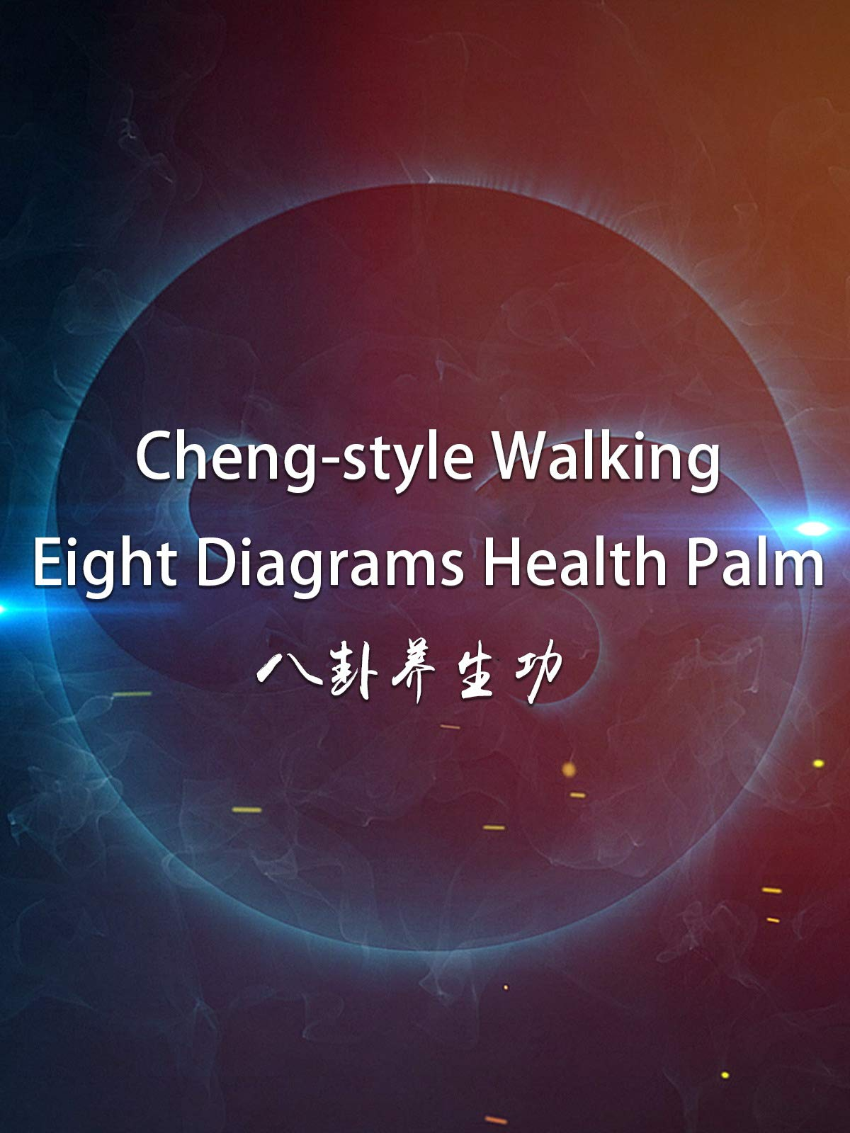 Eight Diagrams Health Palm