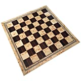 Atlas Tournament Chess Board with Inlaid Burl and Ebony Wood - Board Only - 21 Inch (Color: Brown, Tamaño: extra large)