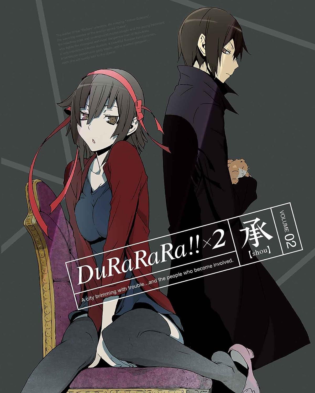 デュラララ!!×2 承 2[Blu-ray]