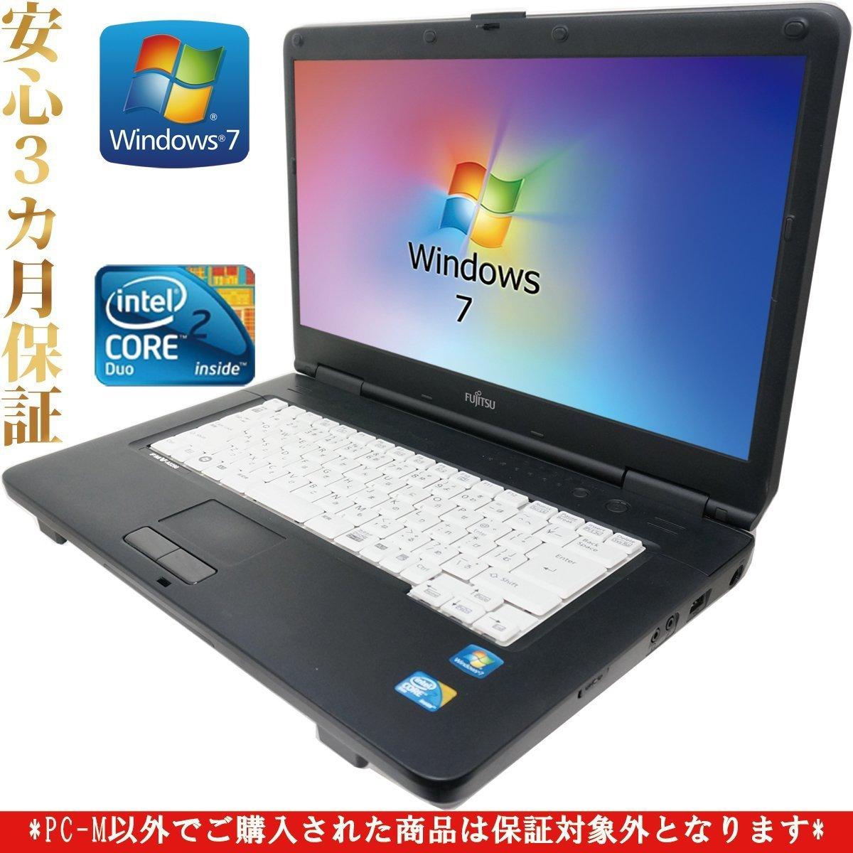 201410 Laptop Fujitsu A8280 Core2duo Ram 2gb Hdd 80gb Fujitsue8280 Core2 Duo253ghz