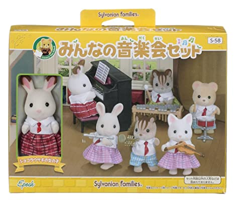 ensemble de concert S-58 de tous Sylvanian ?cole et jardins d'enfants (Japon import / Le paquet et le manuel sont ?crites en japonais)