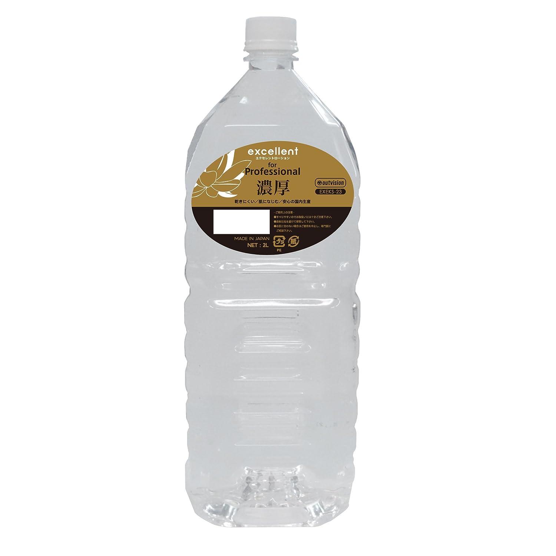 卓越潤滑液濃稠型2L 大容量2000ml