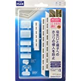 GAMETECH PS4 Ventilation Filters / Port Protective Cap -White-
