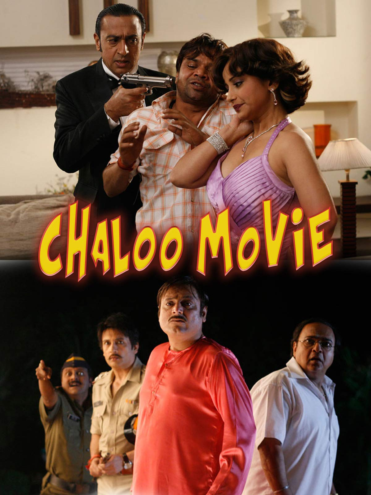 Chaloo Movie