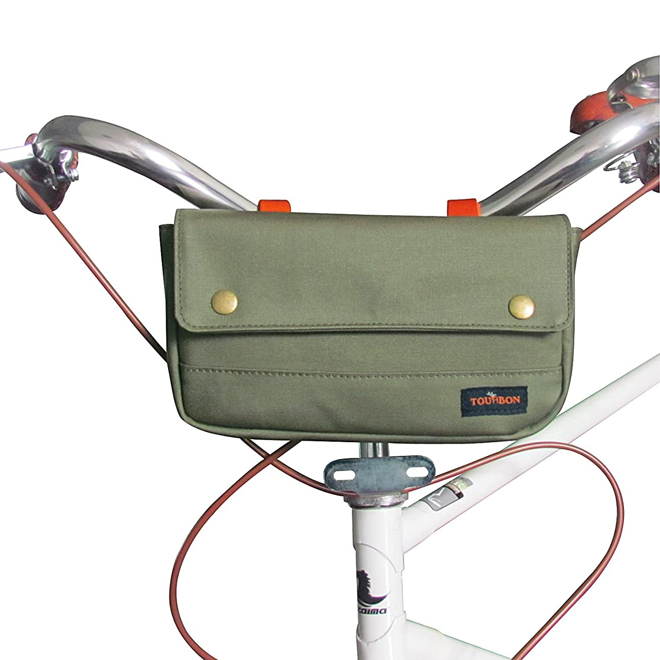 Tourbon Bicycle Handlebar Bag Front Bike Panniers 0