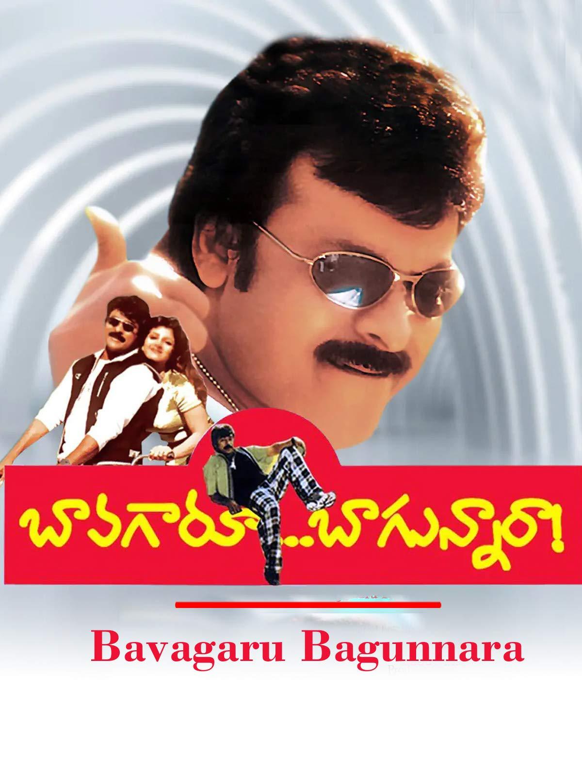 Bavagaru Bagunnara