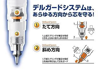 ゼブラ シャープペン デルガード 0.5mm P-MA85-BL ブルー