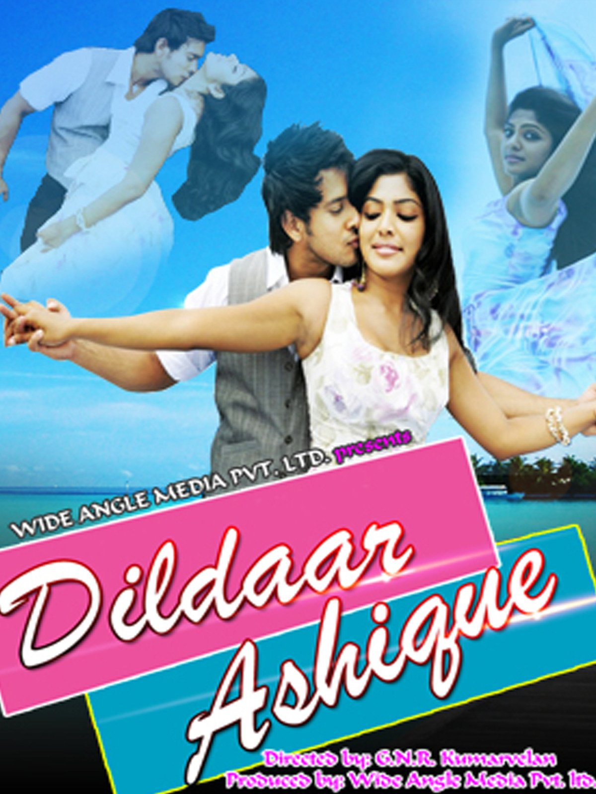 Dildar Ashique