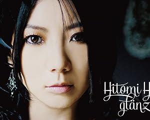 原田ひとみ 1stアルバム「 glanzend 」【初回限定盤】