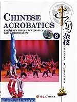 Chinese Acrobatics(VIII)