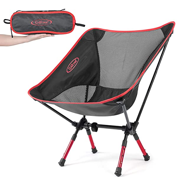 G4Free Lightweight Portable Camping Chairs Adjustable Legs Folding Outdoor Backpacking Chair for Sports Picnic Beach Hiking Fishing,Low Back Camp Chair with Adjustable Height