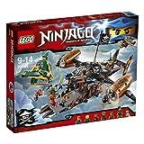 レゴ ニンジャゴー 空賊母艦ミスフォーチュン号 70605