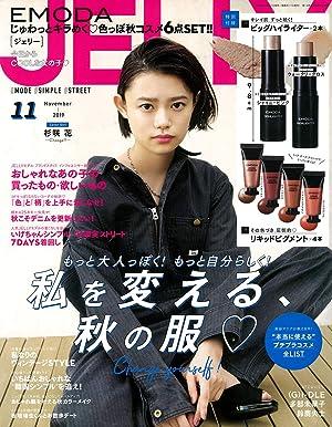 JELLY(ジェリー) 2019年 11月号 [雑誌] (日本語) 雑誌