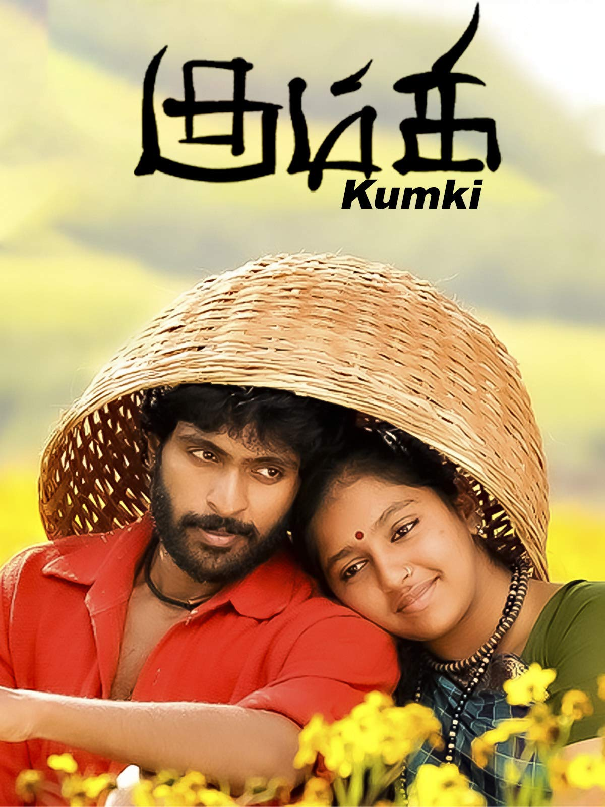 Kumki on Amazon Prime Video UK