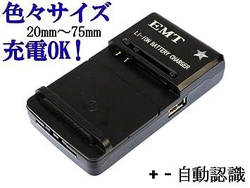 【クリックで詳細表示】Amazon.co.jp|EMT-UCB バッテリー充電器 キャノン Canon NB-8L 機種 PowerShot A2200, A3100 IS, A3200 IS, A3300 IS : 他の色々なバッテリーも充電OK! 1個あればとても便利! デジタルカメラ スマホ GPS 電池も充電OK。Battery charger|カメラ・ビデオ通販