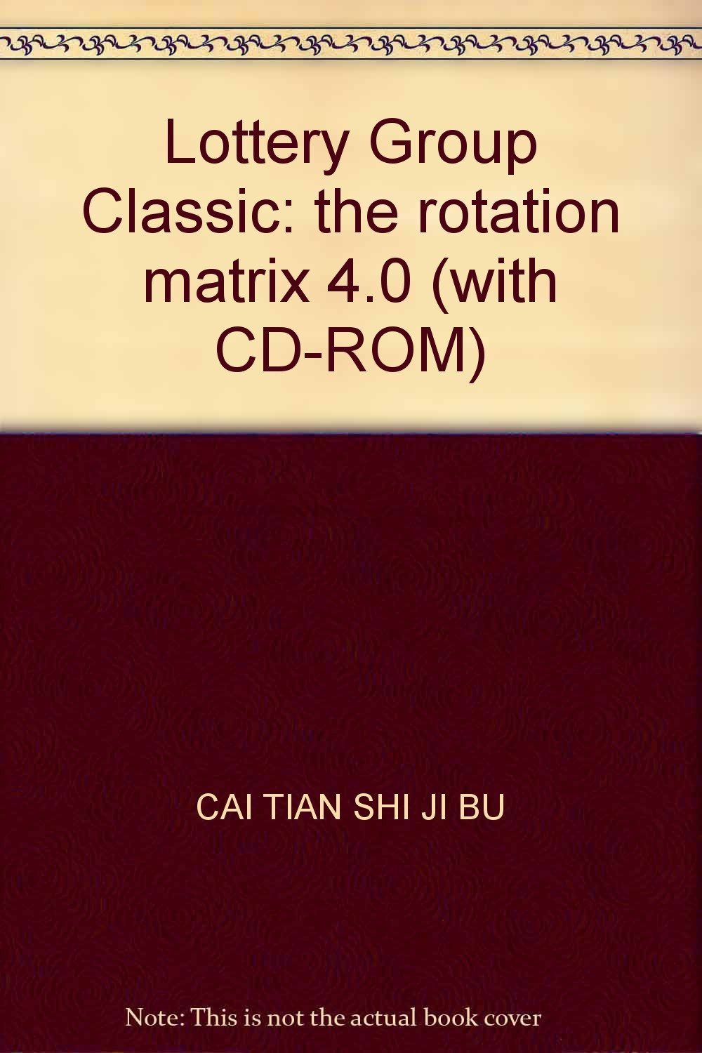 Product Rotation Matrix The Rotation Matrix 4.0