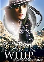 Zorro's Black Whip - Tomb of Terror