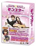 [DVD]�����X�^�[ ~ �������̃��u�X�^�[~ DVD BOX II