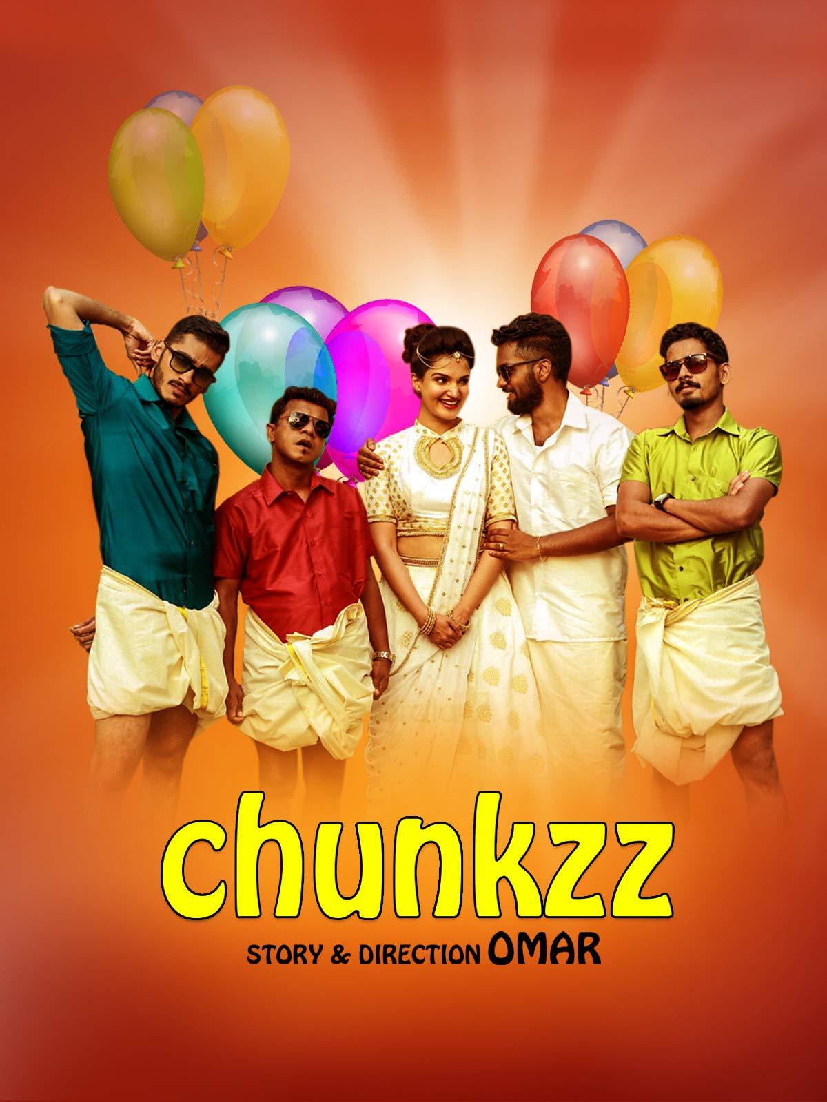 Chunkzz on Amazon Prime Video UK