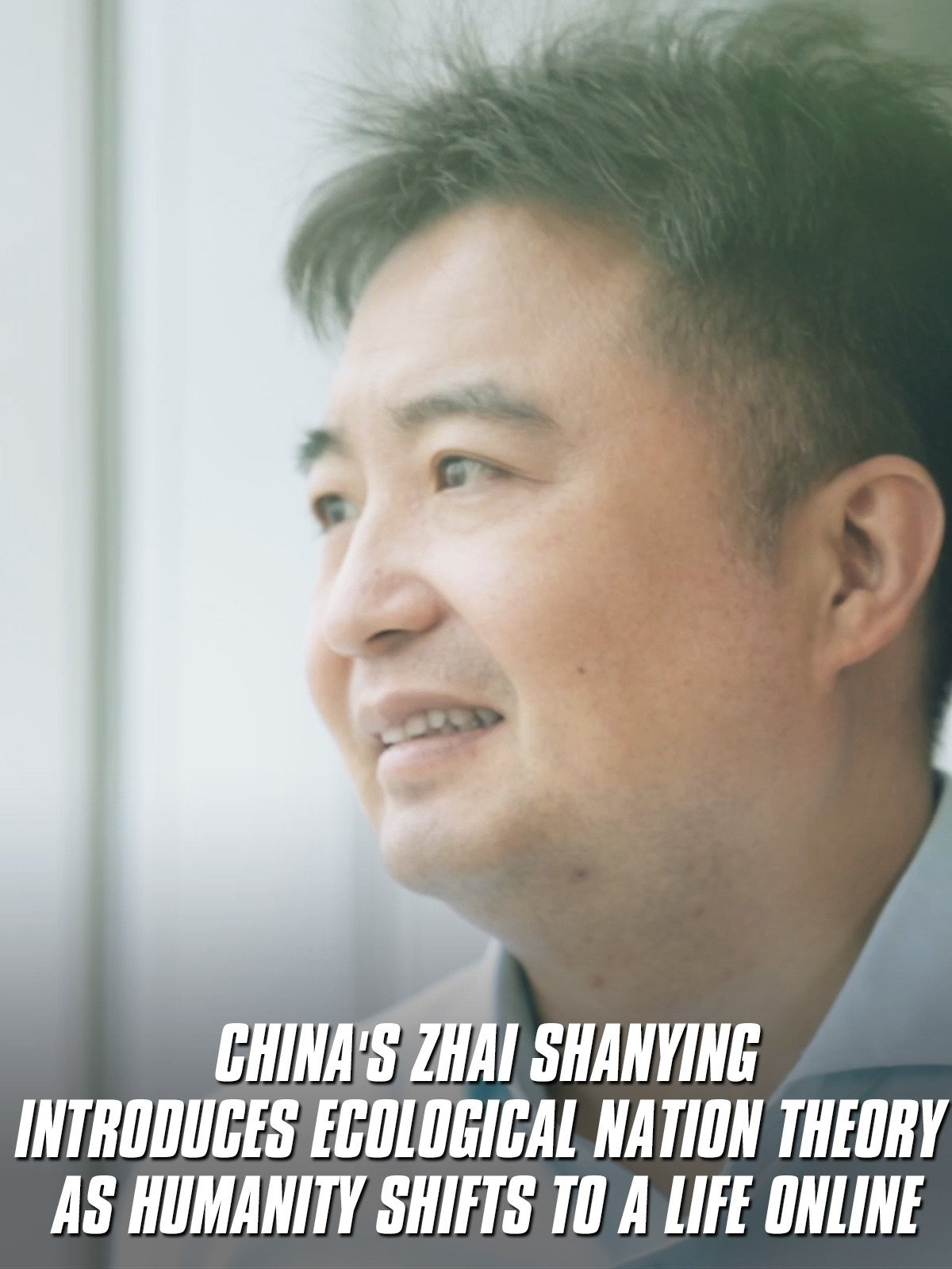 China's Zhai Shanying Introduces Ecological Nation Theory As Humanity Shifts to a Life Online