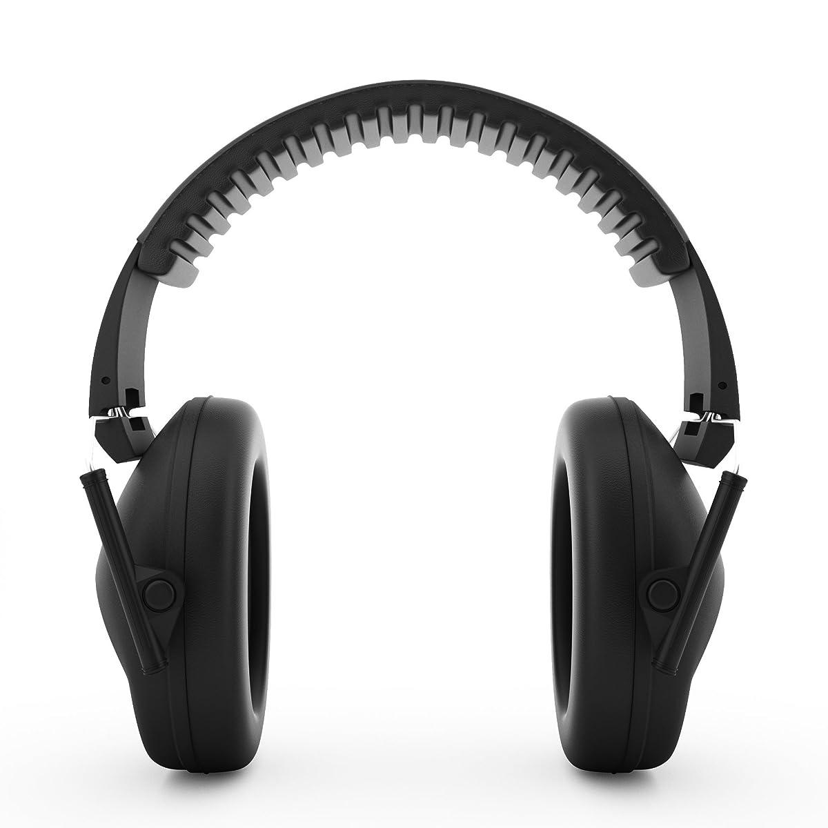 Vanderfields NR35X2 Protective, Foldable Shooting Earmuffs / Headphones
