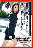 製品画像: Amazon: 働くオンナ3 Vol 18 [DVD]: Kazami, 肩ひろし