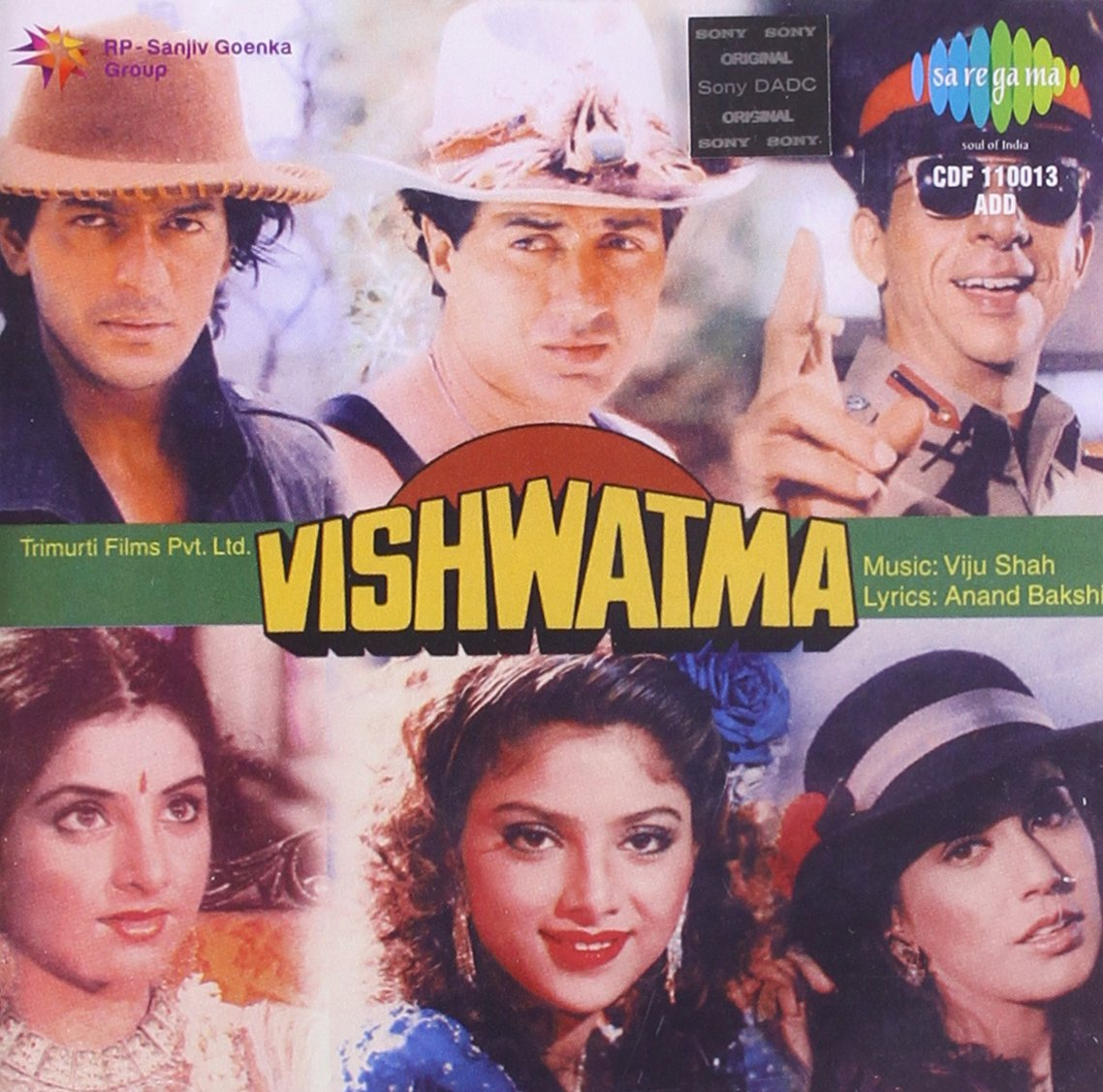 Vishwatma (1992) MP3 Songs Download | DOWNLOADMING