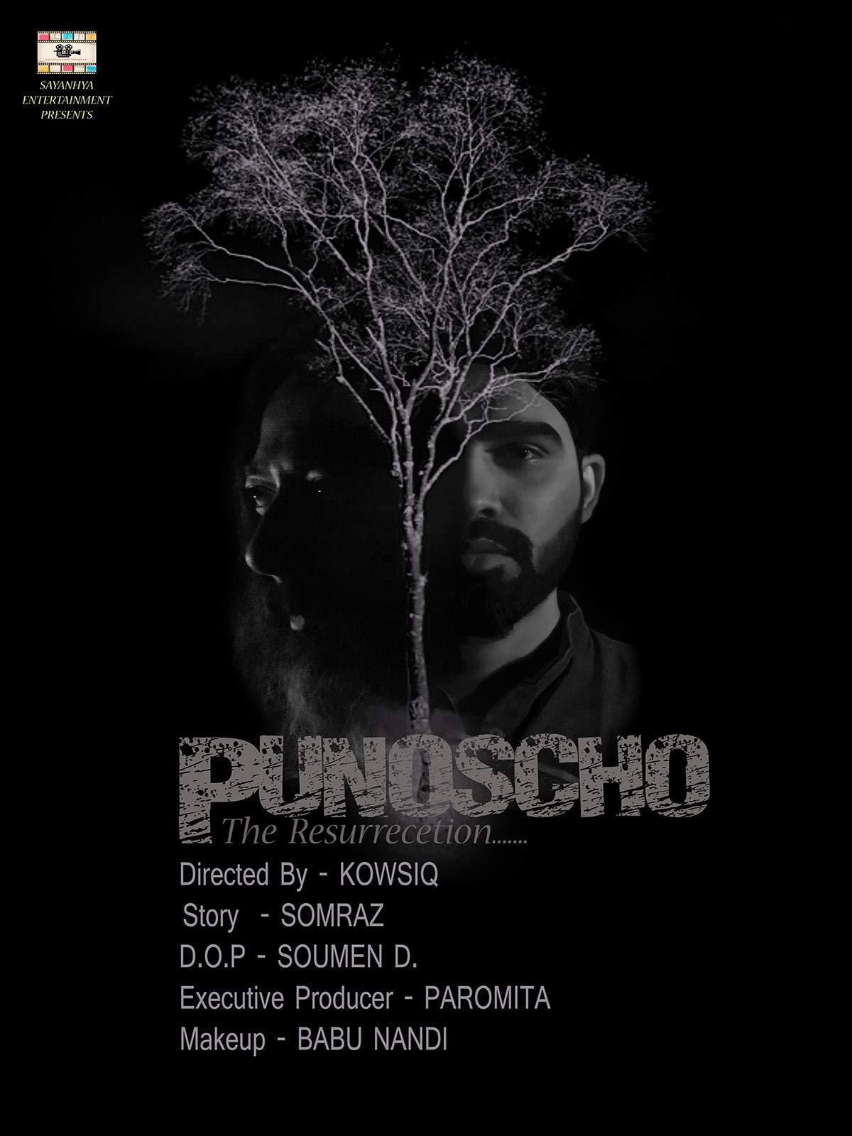 PUNOSCHO on Amazon Prime Instant Video UK