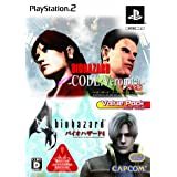 Biohazard Code: Veronica + Biohazard 4 (Value Pack) [Japan Import]