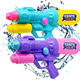 JUOIFIP 2 Pack Water Gun Super Water Blaster 2 Nozzles 1200cc High Capacity Pistol Squirt Gun Shoots 30-35 Ft Long Range Party Favor Summer Toys Swimming Pool Beach Sand Water Fight Toy Gun