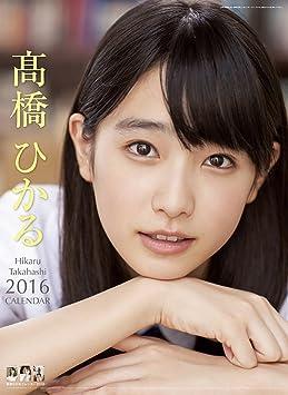カレンダー 2015年カレンダー 無料 : 画像 : 次世代の女優(大友花恋 ...