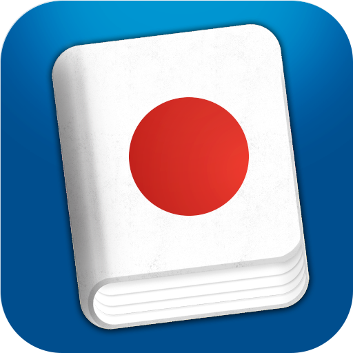 Learn Japanese Pro - Phrase Book