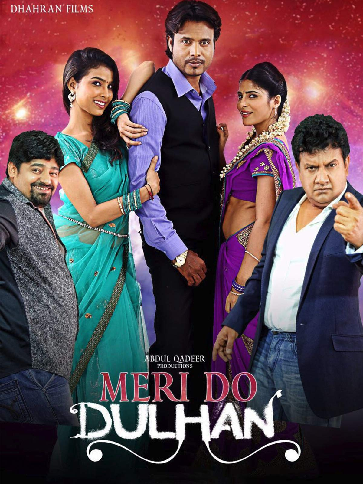 Meri Do Dulhan on Amazon Prime Video UK