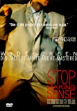 Stop Making Sense