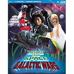 Message From Space: Galactic Wars Complete TV Series [Blu-ray]