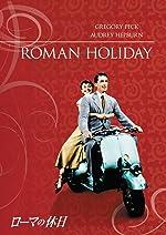 Amazon.co.jp | ローマの休日 [DVD] DVD・ブルーレイ - オードリー・ヘプバーン, ウィリアム・ワイラー