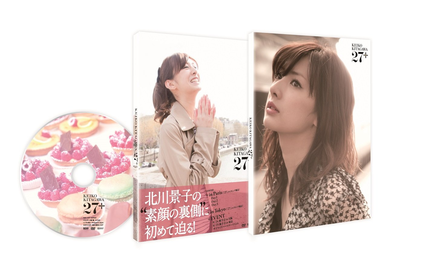 北川景子1st写真集 Making Documentary DVD 『27+』