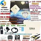 WE CHAT ubox-1234 2018 Unblock Tv Box UnblockTech Tv Box Gen5 newest 2018 model UPRO I900 UBox4 Gen4 Gen5 Bluetooth AMAMBOX trading Asian TV North America authorization