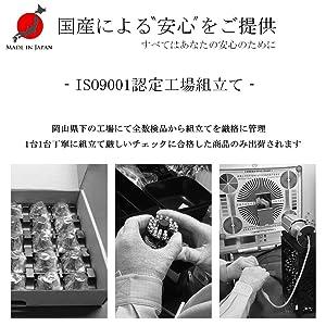 防犯工房 初心者防犯キット 日本製Zcam-AROカメラ フルハイビジョン 高画質 210万画素 赤外線 防犯カメラセット 遠隔監視対応
