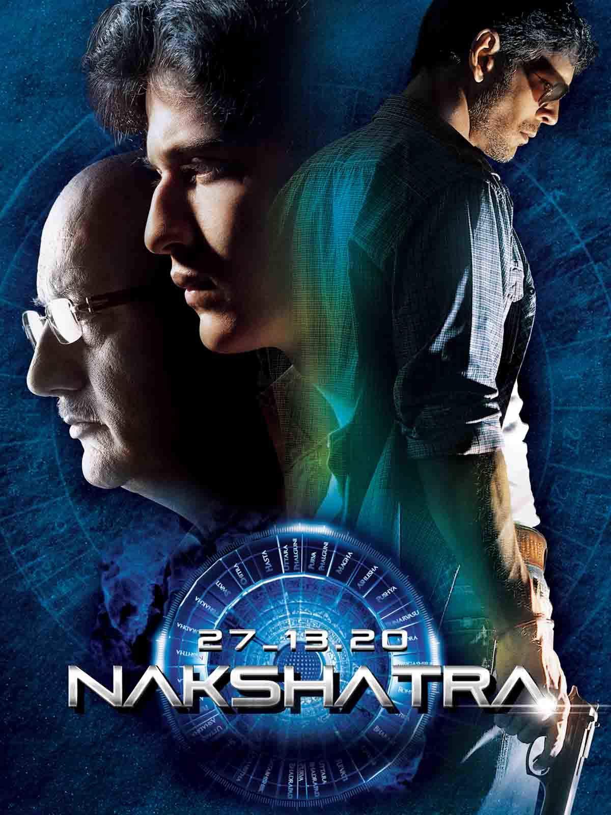 Nakshatra on Amazon Prime Video UK
