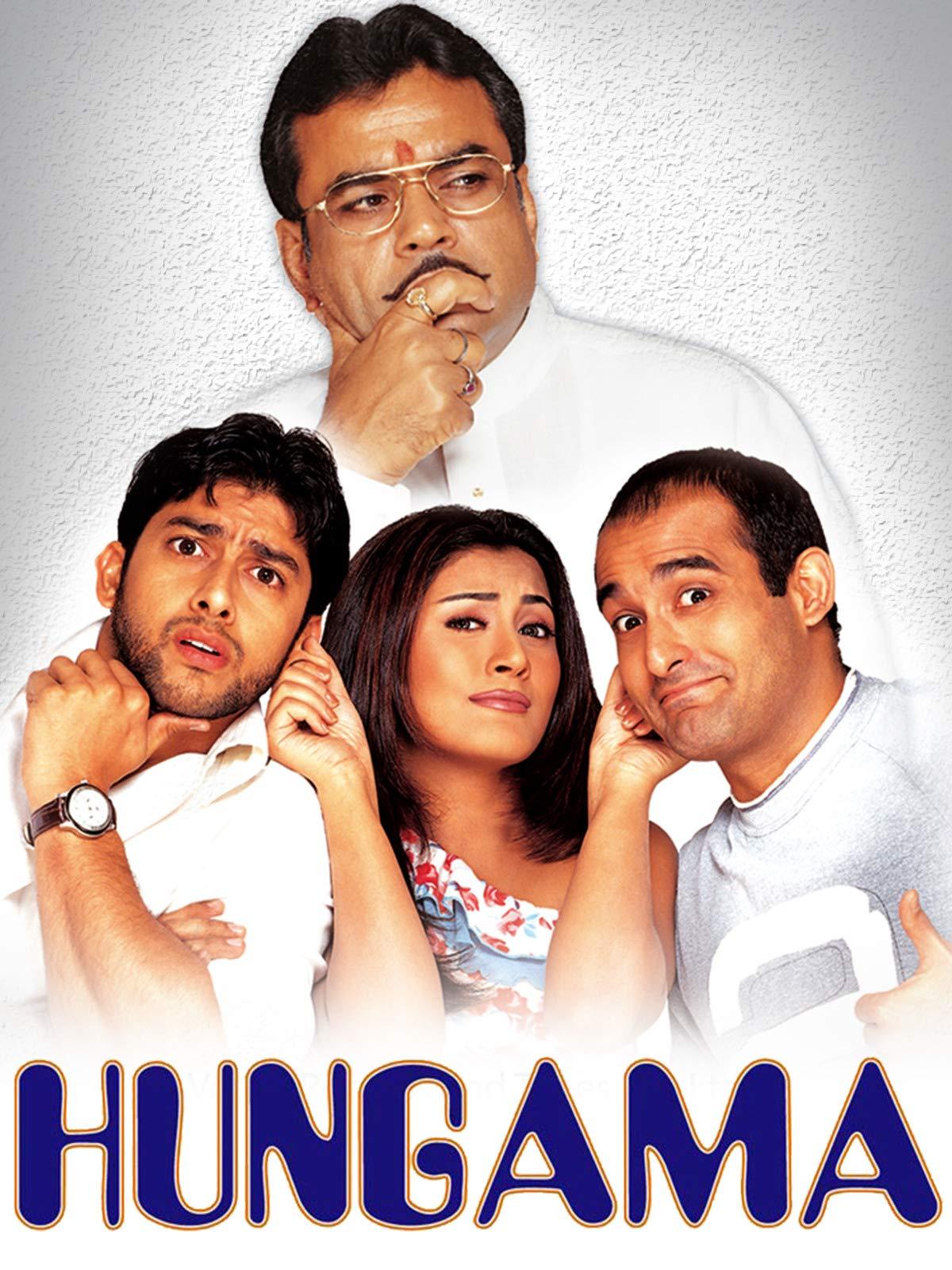 Hungama on Amazon Prime Video UK
