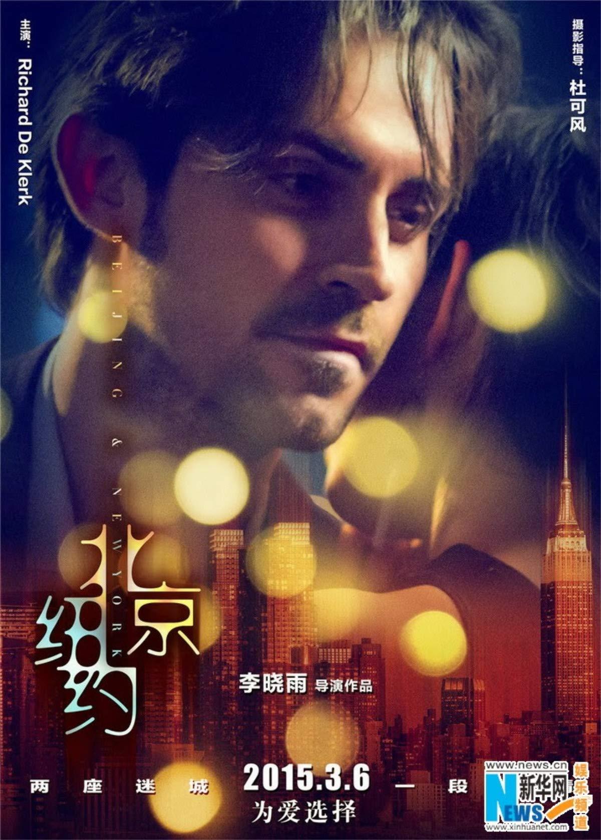 Beijing New York