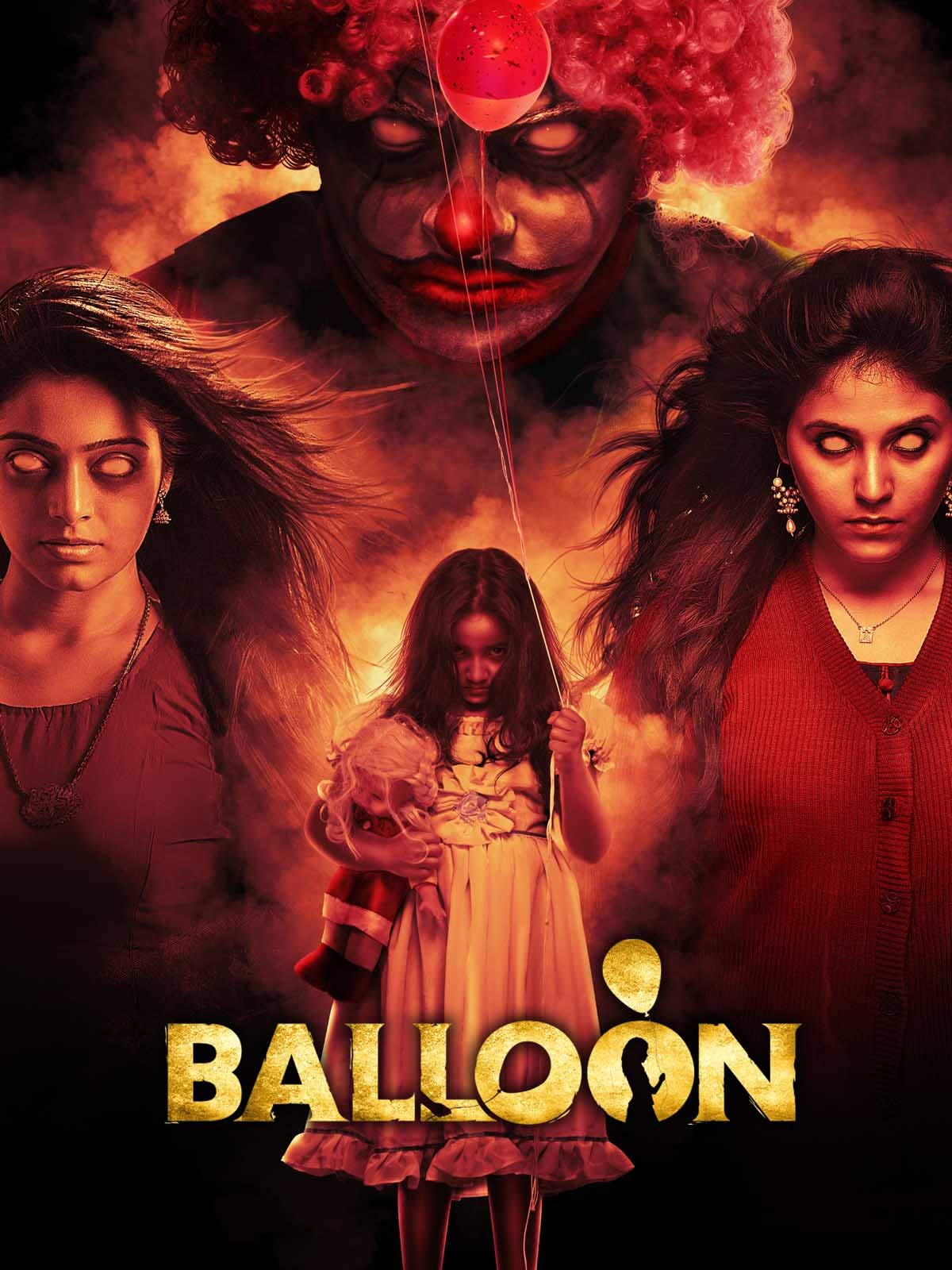 Balloon (Hindi)