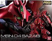 RG MSN-04 沙扎比(1:144)