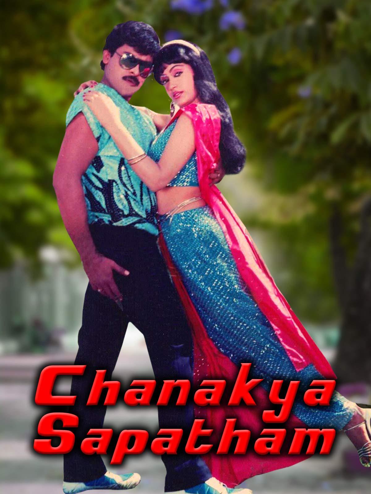 Chanakya Sapatham