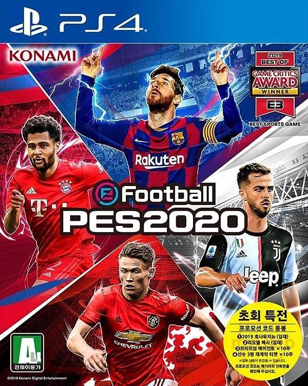 Konami eFootball PES 2020 Korean Edition - PlayStation4